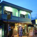 Mesah View Guesthouse - Vang Vieng