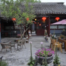 Red Lantern Guesthouse - Beijing