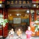 Sim's Cozy Garden Hostel - Chengdu