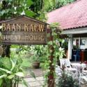 Baan Kaew - Chiang Mai