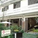 Baan Say-La Guesthouse - Chiang Mai